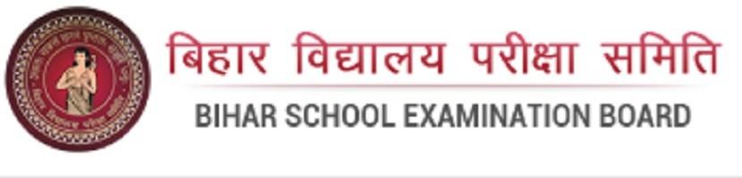 Bihar TET Application Form
