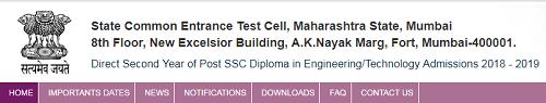 DTE Maharashtra Diploma Admission