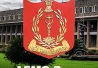 AFMC Nursing Admit Card