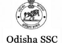 OSSC Junior Clerk Admit Card