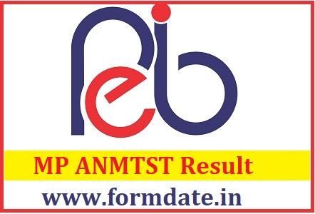 MP ANMTST Result