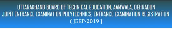 Uttarakhand Polytechnic Application Form