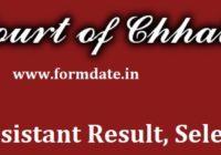 CG High Court Assistant Grade 3 Result