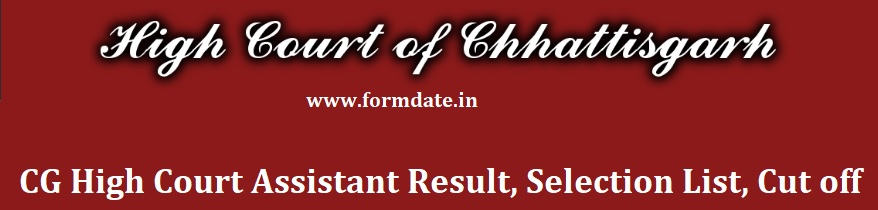 CG High Court Assistant Grade 3 Result