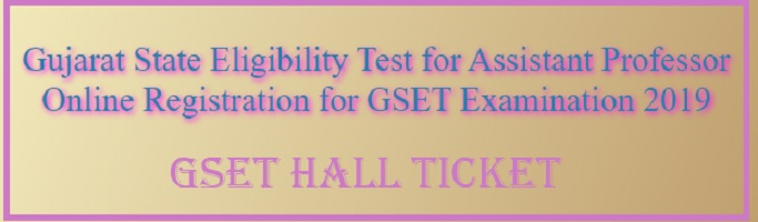 GSET Hall Ticket