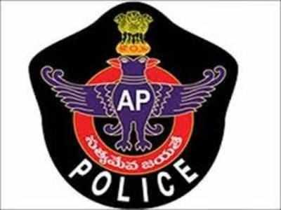 AP Police Result