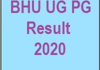 BHU UG PG Result
