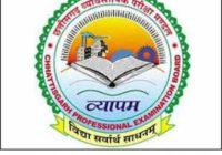 CG Vyapam Patwari Admit Card