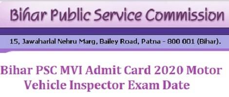 Bihar PSC MVI Admit Card