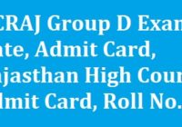 HCRAJ Group D Exam Date