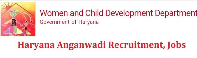 Haryana Anganwadi Recruitment