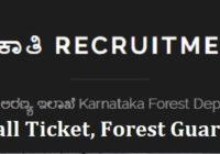 Karnataka Forest Guard