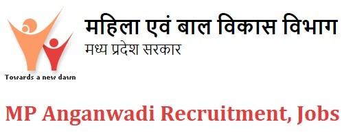 MP Anganwadi Recruitment