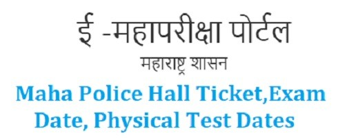 Maha Police Hall Ticket