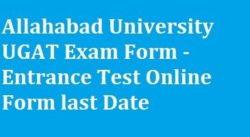 UGAT Exam Form
