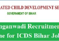 Bihar Anganwadi Recruitment