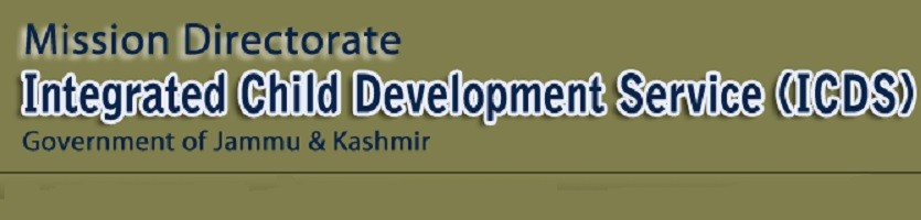 Jammu Kashmir Anganwadi Recruitment