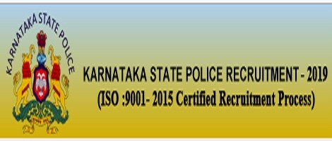Karnataka Police Constable Hall Ticket