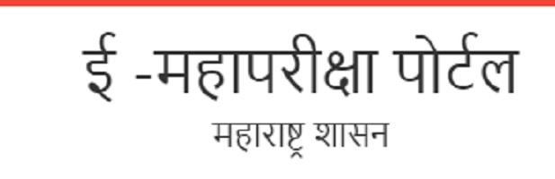 Mahapariksha Hall Ticket