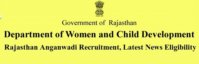 Rajasthan Anganwadi Recruitment