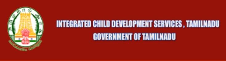 Tamilnadu Anganwadi Recruitment
