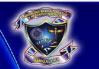 BMCRI Group D Recruitment