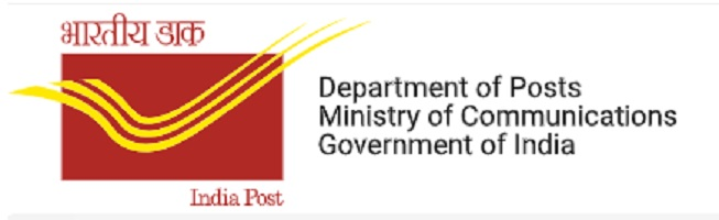 JK Postal Circle GDS Recruitment