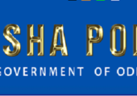 Odisha Police Constable Recruitment