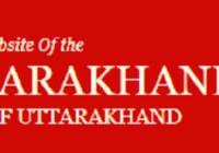 Uttarakhand Police Constable Recruitment