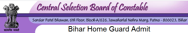 Bihar Home Guard Admit Card
