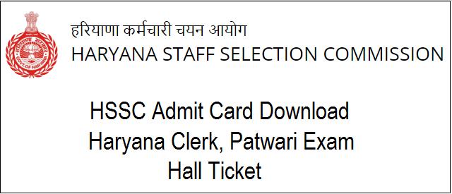 HSSC Admit Card