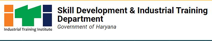 Haryana ITI Admit Card