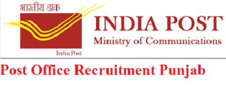 Post Office Recruitment Punjab