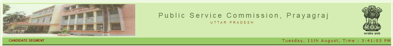 UPPPSC BEO Admit Card