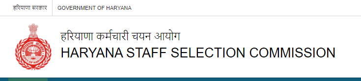 HSSC Panchayat Officer Result