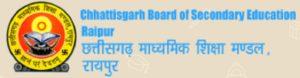 Chhattisgarh 10th Result 2021