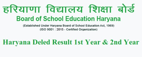 Haryana Deled Result