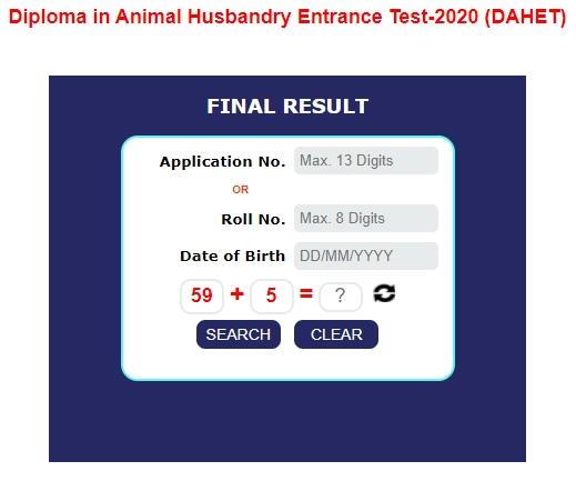 MP Vyapam Diploma in Animal Husbandry Test 2020 Result
