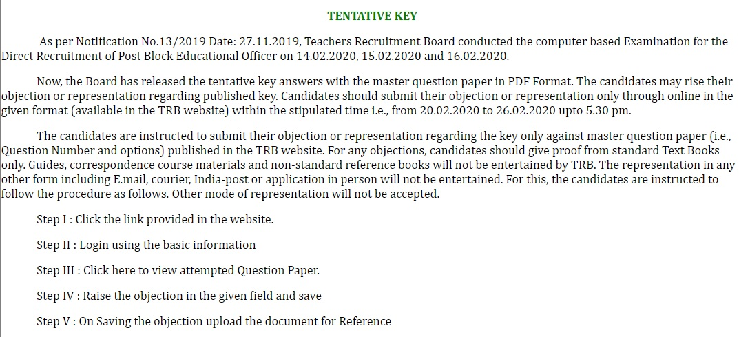 Result of Direct Recruitment for the post of Block Educational Officer - 2018-2019