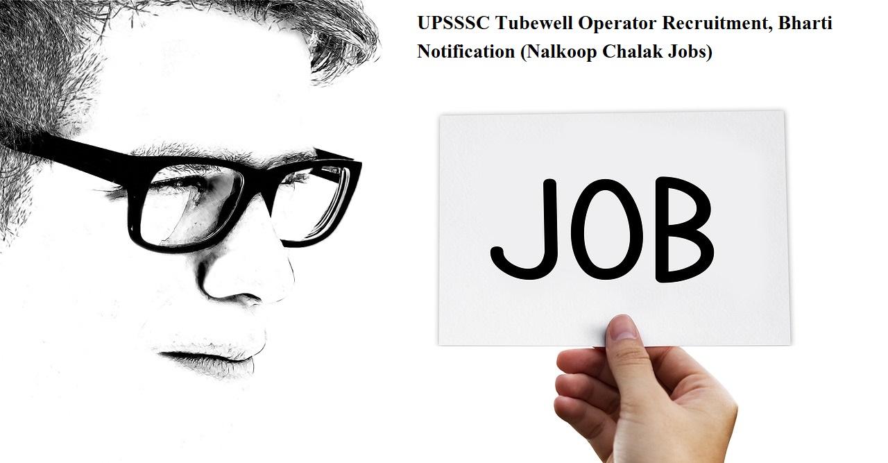 UPSSSC Tubewell Operator Recruitment