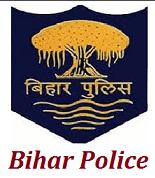 Bihar 12000 Home Guard Recruitment