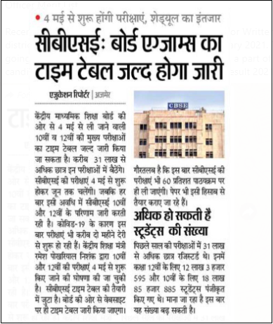 CBSE 10th 12th Time Table