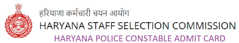 HARYANA police constable exam 2021