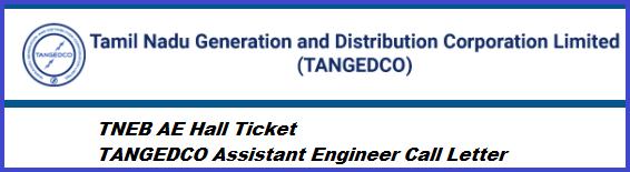 TNEB AE Hall Ticket