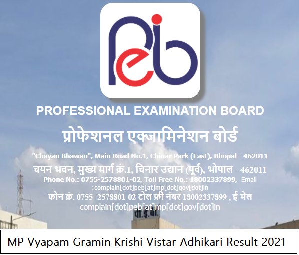 MP Vyapam Gramin Krishi Vistar Adhikari Result