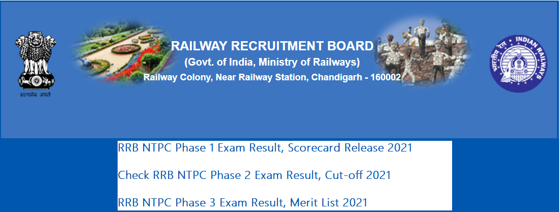 RRB NTPC Phase 3 Result