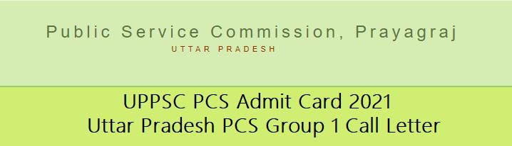 UPPSC PCS Admit Card