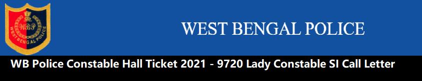 WB Police Constable Hall Ticket