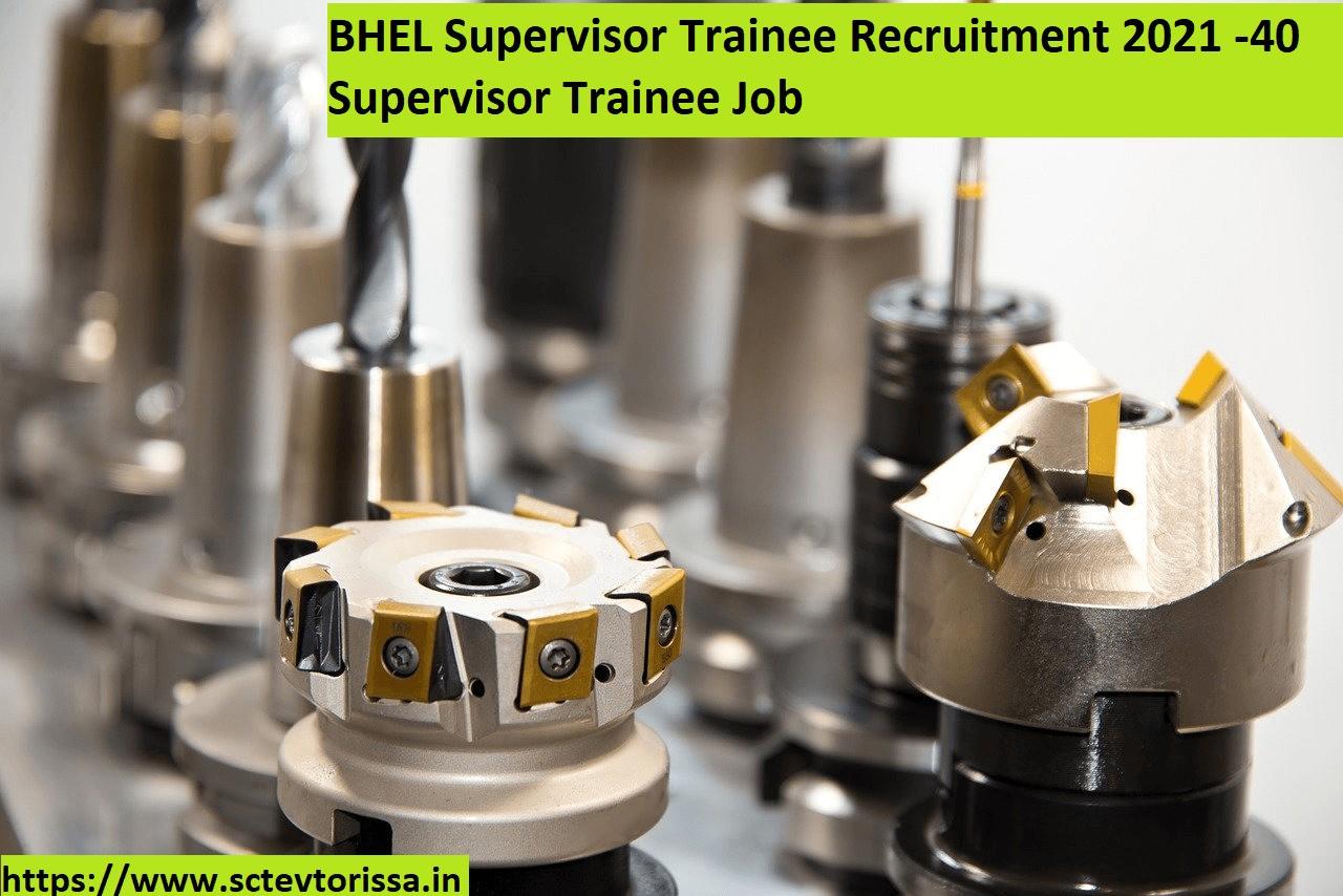BHEL Supervisor Trainee Recruitment