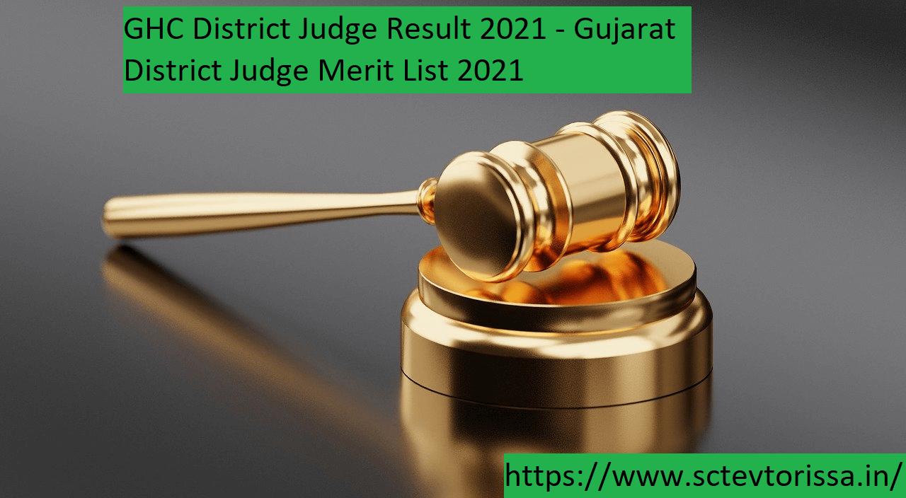 GHC District Judge Result 2021